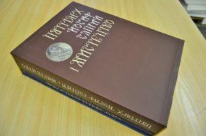"""Книга в футлярі """"""""Майстер Книг"""""""