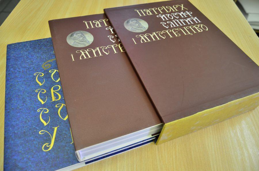 """Книга в футлярі """"Майстер Книг"""""""