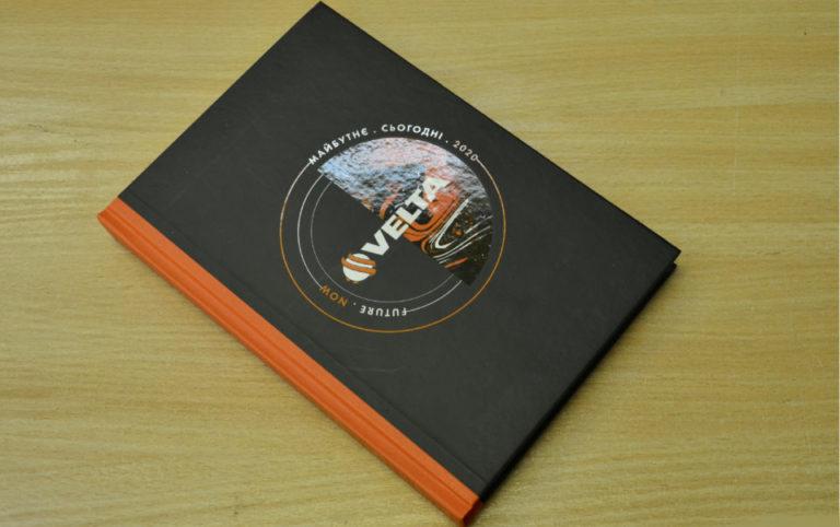 Діловий щоденник в твердій палітурці