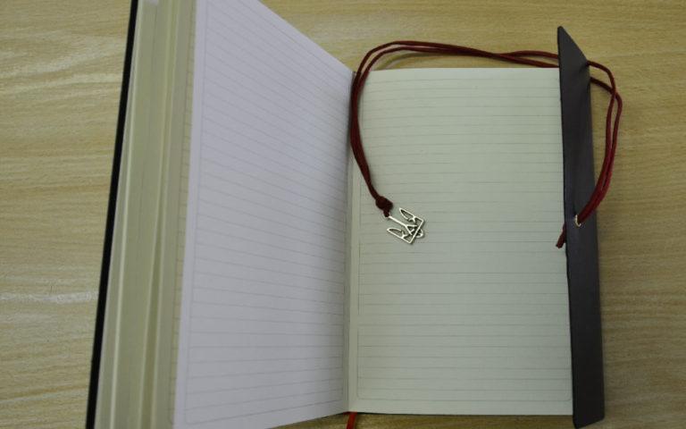 арт-записник