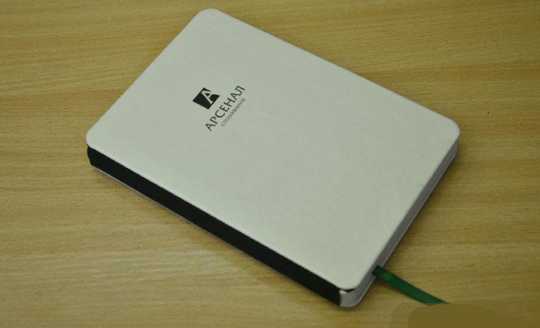 друк щоденників