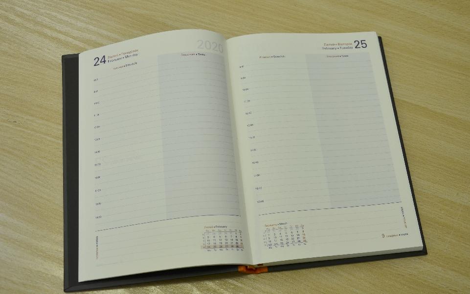 датований діловий щоденник