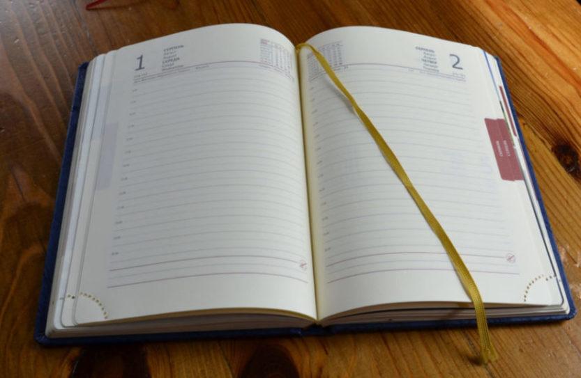 друк ділових щоденників