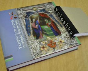 мистецькі видання Майстер Книг