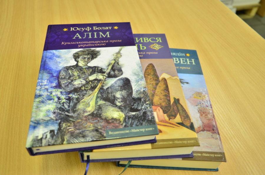 книги надруковані в Майстер книг